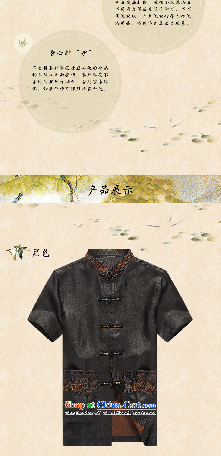 The Lhoba nationality Wei Overgrown Tomb summer warranty of older persons in the cloud of incense silk yarn men Tang dynasty male short-sleeved shirt grandpa summer blouses black聽185 pictures, prices, brand platters! The elections are supplied in the national character of distribution, so action, buy now enjoy more preferential! As soon as possible.