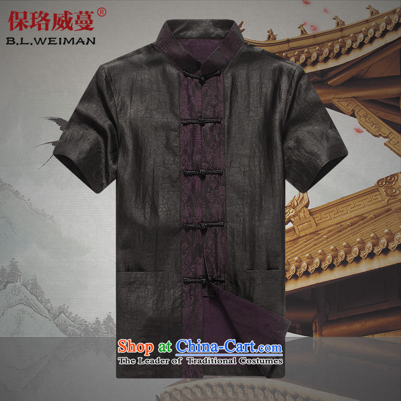The Lhoba nationality Wei Overgrown Tomb Dad warranty national silk yarn male cloud of incense Tang replacing Men's Shirt summer in Chinese elderly men pack Black聽180