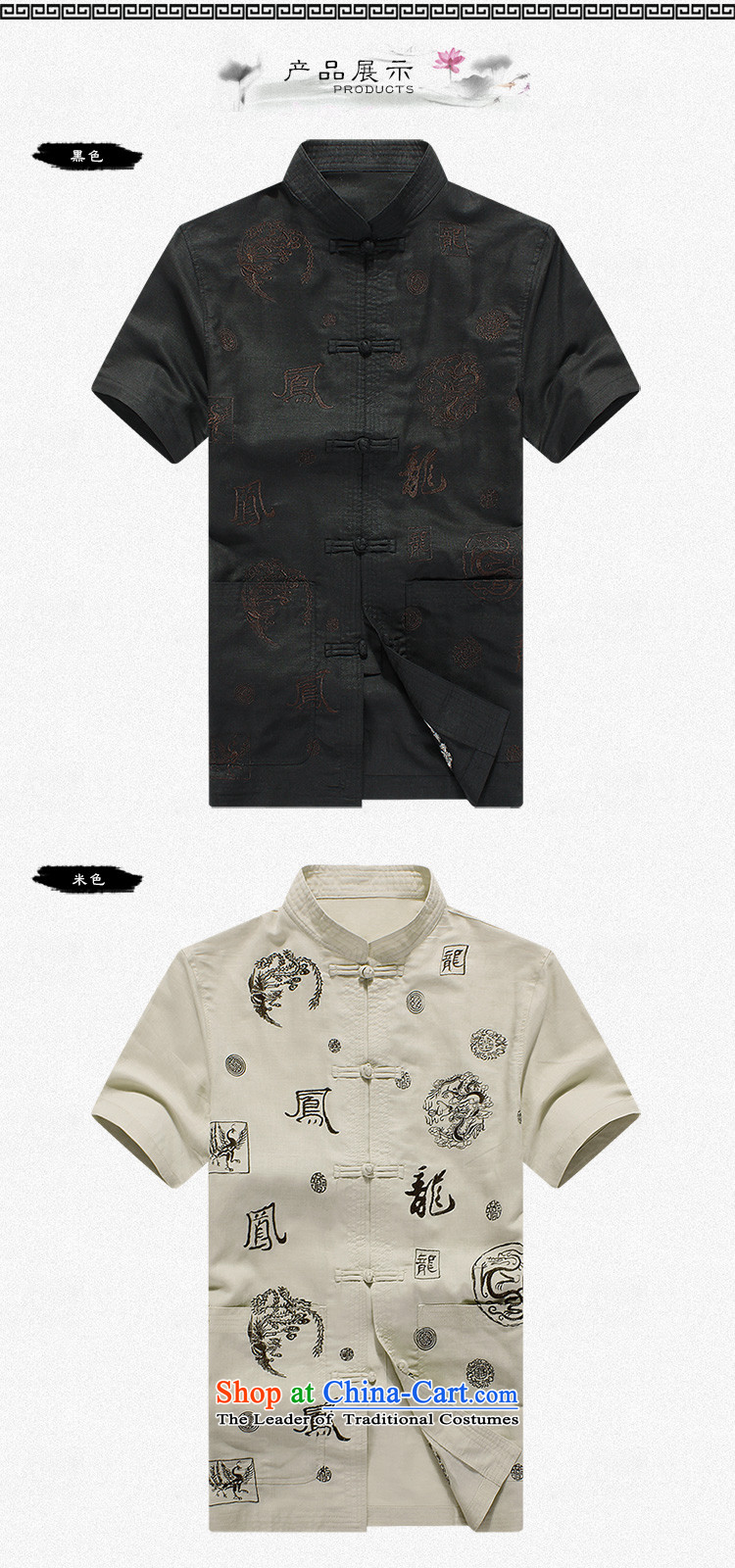 The Lhoba nationality Wei Overgrown Tomb summer post new men's short-sleeved in Tang Dynasty Older ethnic men wear shirts father white shirt聽185 pictures, prices, brand platters! The elections are supplied in the national character of distribution, so action, buy now enjoy more preferential! As soon as possible.