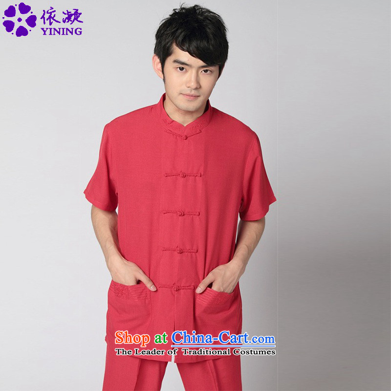 In accordance with the new fuser men of nostalgia for the improvement of the day-to-day Chinese tunic pure color collar single row detained father replacing Tang dynasty short-sleeved T-shirt燱NS_2350_�-11_ 3XL T-Shirt