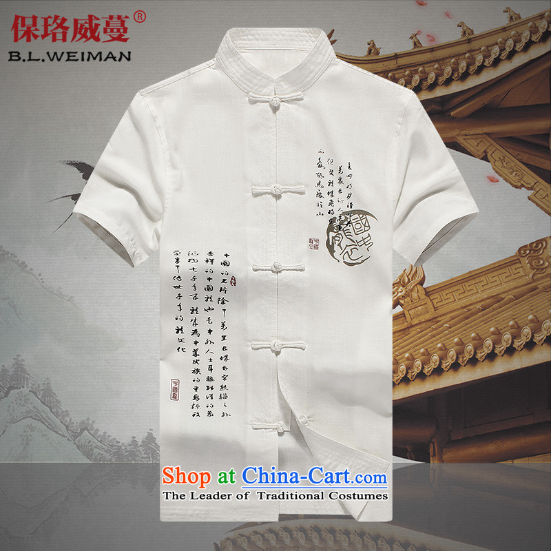 The Lhoba nationality Wei Mephidross Warranty Tang dynasty male short-sleeved summer Tang dynasty men of older persons and Tang dynasty China wind shirt men married White 175