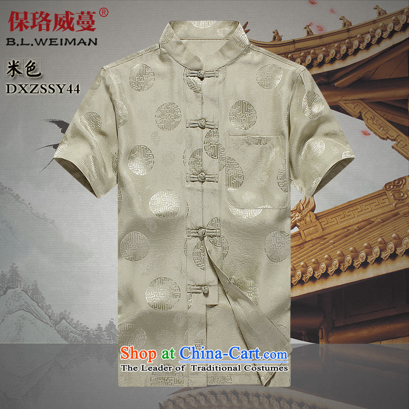 The Lhoba nationality Wei Overgrown Tomb 100 warranty herbs extract summer Tang dynasty China wind men short-sleeved silk carpets of older persons in the grandfather summer beige?180