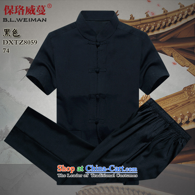 The Lhoba nationality Wei Mephidross warranty 2015 New Product Men Tang Dynasty Package summer linen tunic men short-sleeved breathability and comfort casual Package Mail Black�5