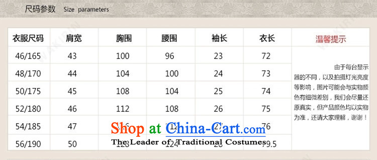 The population in the Princess Selina Chow older Tang dynasty short-sleeved male summer Chinese cotton Tang blouses men's kung fu shirt large Chinese tunic summer blouses exercise clothing white聽180 pictures, prices, brand platters! The elections are supplied in the national character of distribution, so action, buy now enjoy more preferential! As soon as possible.