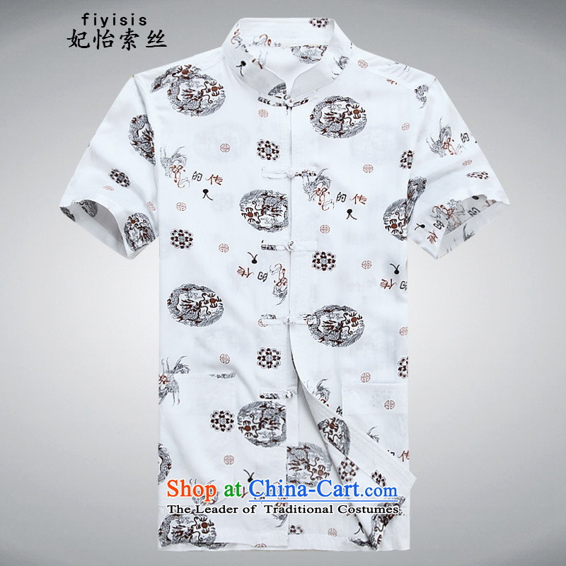 The population in the Princess Selina Chow older Tang dynasty short-sleeved male summer Chinese cotton Tang blouses men's kung fu shirt large Chinese tunic summer blouses exercise clothing White聽180