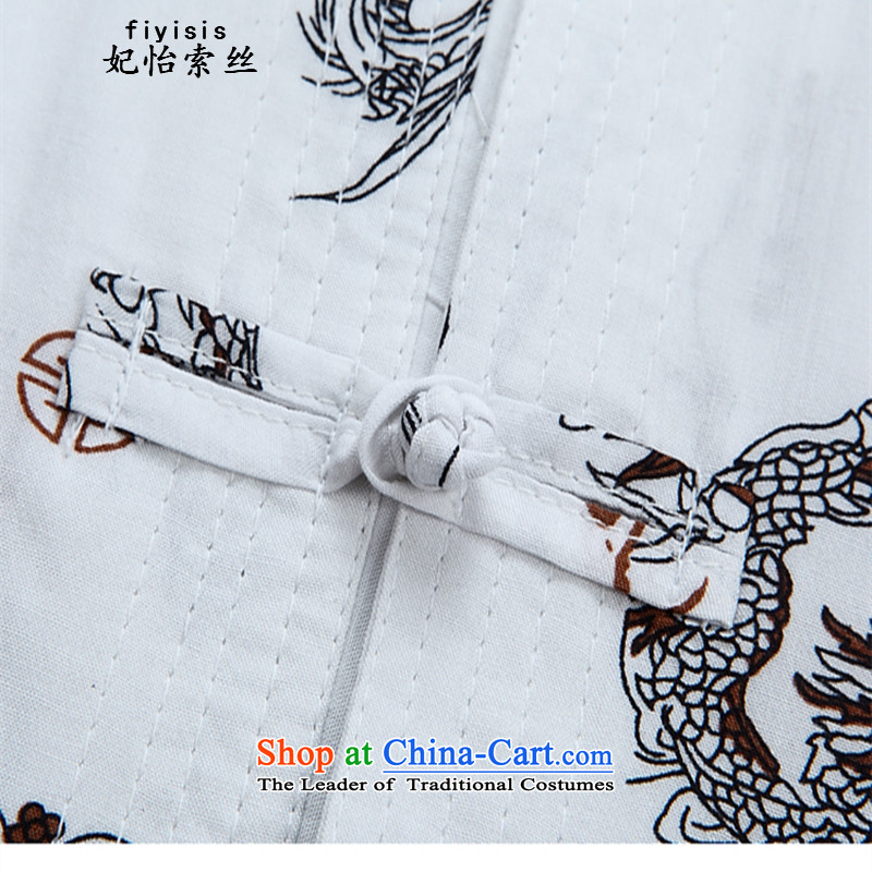 The population in the Princess Selina Chow older Tang dynasty short-sleeved male summer Chinese cotton Tang blouses men's kung fu shirt large Chinese tunic summer blouses exercise clothing white聽180, Princess Selina Chow (fiyisis) , , , shopping on the In
