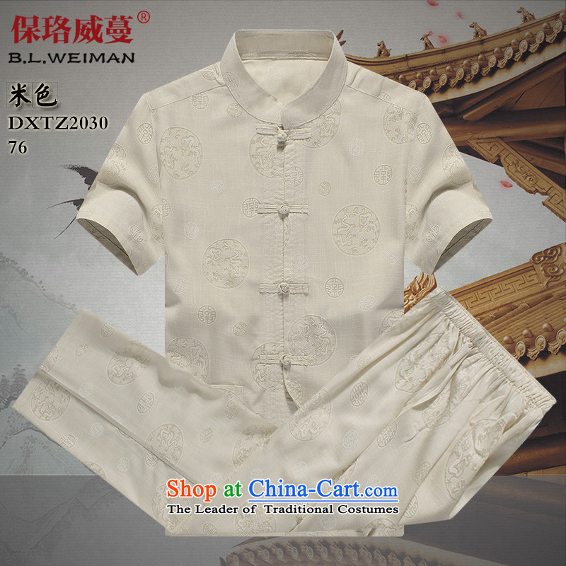 The Lhoba nationality Wei Mephidross UNPROFOR men Tang Dynasty Package summer cotton linen tunic men short-sleeved breathability and comfort casual father replacing beige聽170