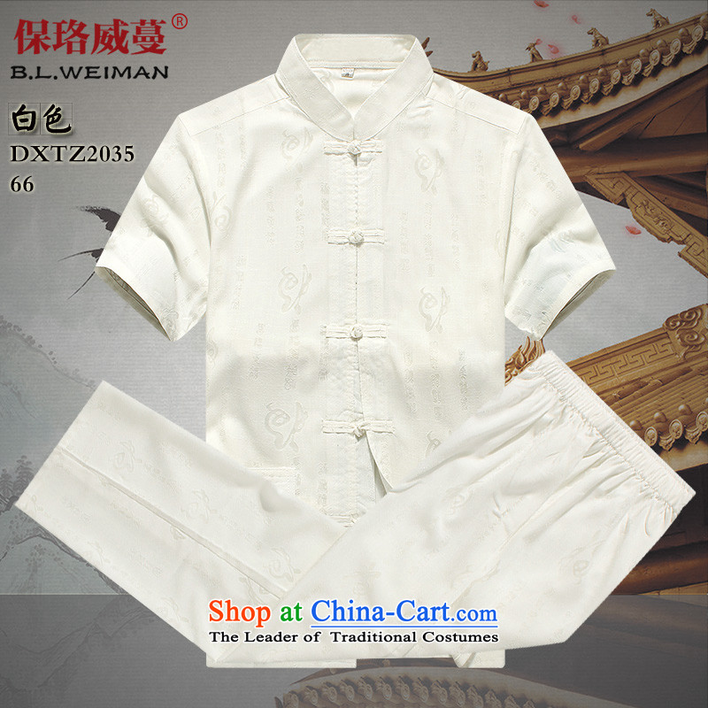 The Lhoba nationality Wei Mephidross UNPROFOR men Tang Dynasty Package summer linen tunic men short-sleeved breathability and comfort casual father blouses pants White聽175
