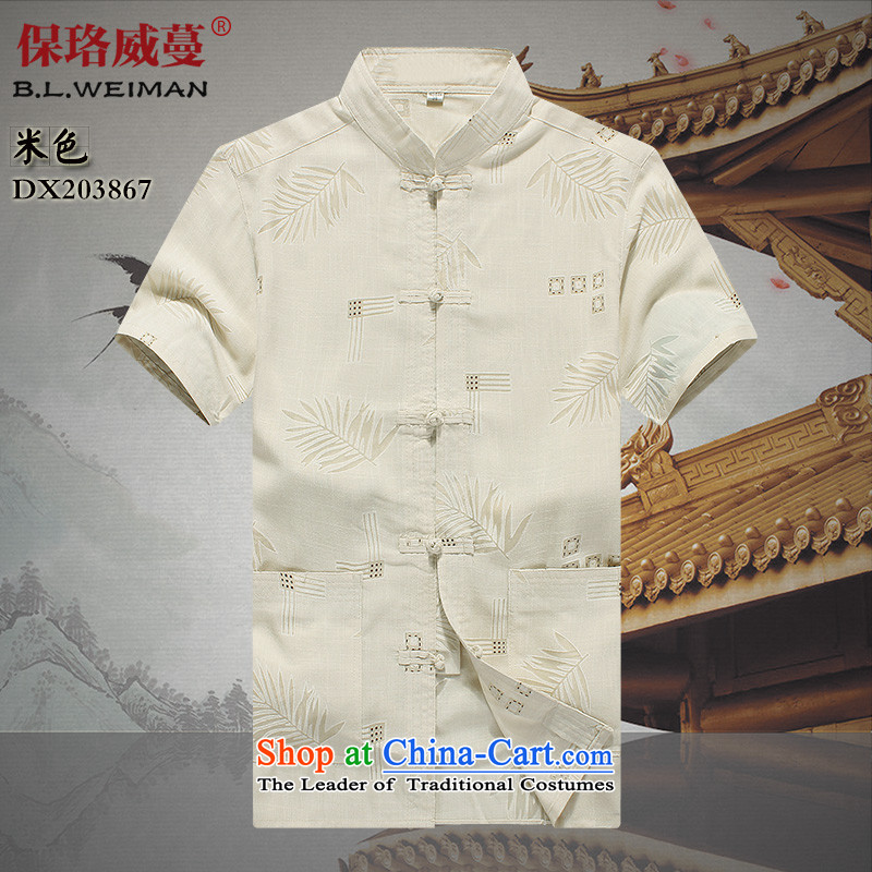 The Lhoba nationality Wei Mephidross Warranty Tang dynasty China wind male short-sleeved shirts in linen men cotton linen clothes summer older father replacing beige聽180