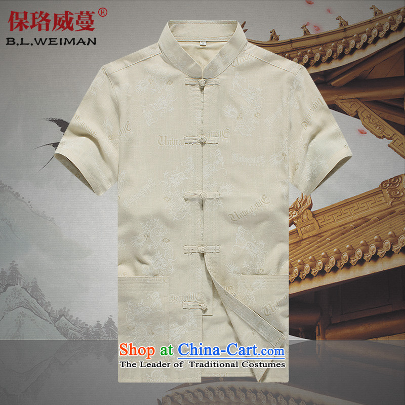 The Lhoba nationality Wei Mephidross Warranty China wind men Tang dynasty short-sleeved shirt leisure cotton linen men thin layer shirt father boxed genuine product beige聽170