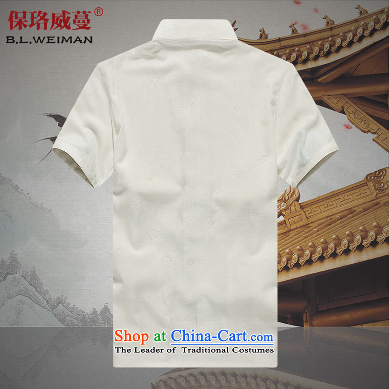 The Lhoba nationality Wei Mephidross Warranty China wind men Tang dynasty short-sleeved shirt leisure cotton linen men thin layer shirt father boxed genuine product聽warranty, Judy, beige 170, Overgrown Tomb (B.L.WEIMAN) , , , shopping on the Internet