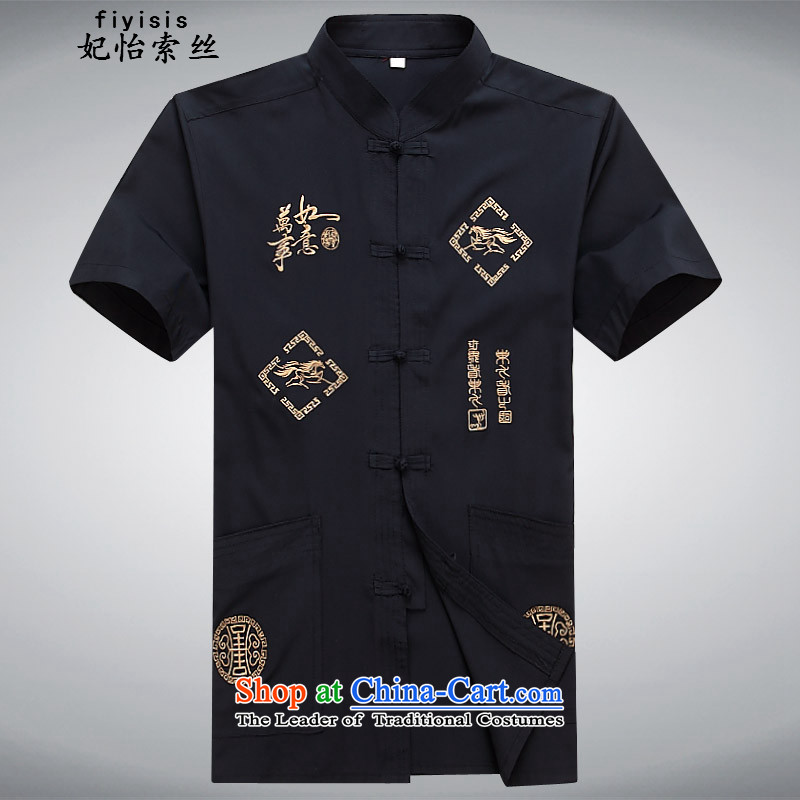 In?2015, Princess Selina Chow spring and summer Tang dynasty and Tang dynasty summer short-sleeved men of older persons and Tang dynasty China wind shirt large lounge with dark blue T-shirt father?170