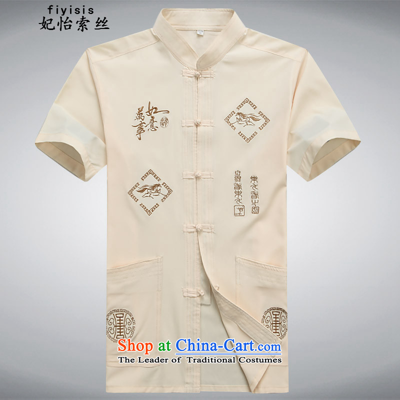The population in the Princess Selina Chow older men Tang dynasty men summer Chinese Mock-Neck Shirt short-sleeved shirt with the superintendent of Father Tang dynasty China wind national costumes father replacing beige�5