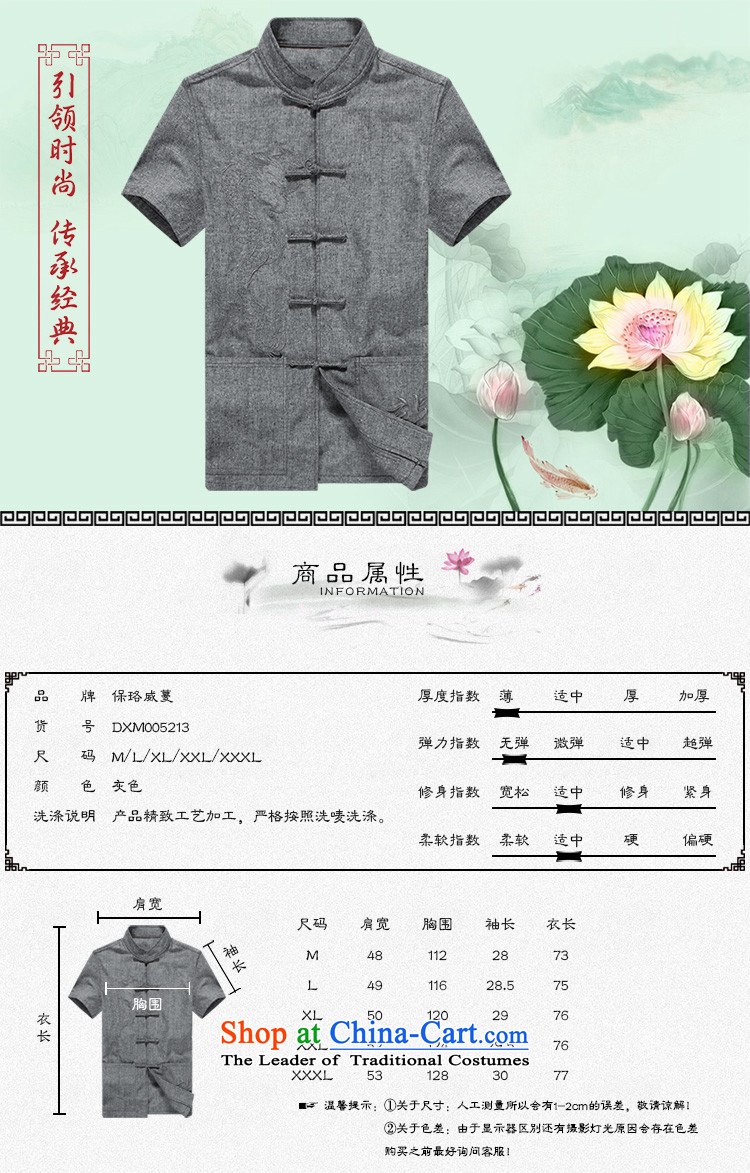 The Lhoba nationality Wei Overgrown Tomb summer warranty China wind linen short-sleeved Tang dynasty male and comfort and breathability cotton linen clothes men and sweat-wicking summer Gray聽Photo 180, prices, brand platters! The elections are supplied in the national character of distribution, so action, buy now enjoy more preferential! As soon as possible.