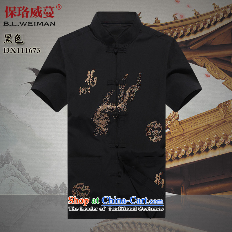 The Lhoba nationality Wei Overgrown Tomb summer under the new Chinese Dragon Tang Dynasty Pure Cotton Men short-sleeved shirt summer leisure clothing men Black聽170