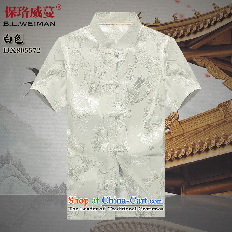 The Lhoba nationality Wei Overgrown Tomb in warranty older short-sleeved Tang dynasty male summer Kam thick China wind Tai Lung Men's Shirt father boxed genuine product White?175