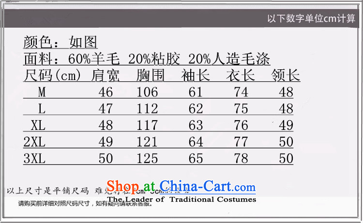 In accordance with the new fuser men of nostalgia for the improvement of the day-to-day Chinese tunic collar single row detained plants flower father replacing Tang jackets聽WNS/2355# -1# 3XL picture, prices, brand platters! The elections are supplied in the national character of distribution, so action, buy now enjoy more preferential! As soon as possible.