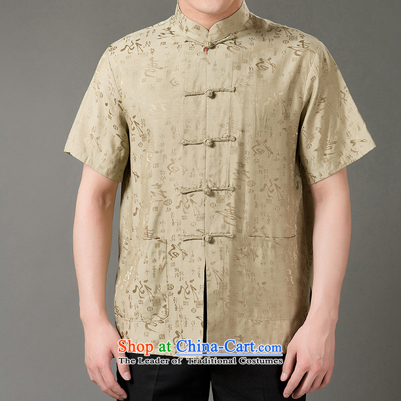 Boris poem federation short-sleeved Tang dynasty in Tang Dynasty elderly men by 2015 summer, emulation silk Tang blouses manually disc detained national costumes Chinese Tang dynasty collar XXXXL_190 green