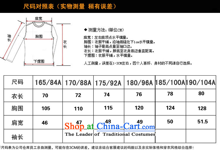 Boris poem federation short-sleeved Tang dynasty in Tang Dynasty elderly men by 2015 summer, emulation silk Tang blouses manually disc detained national costumes Chinese collar Tang Red XL/175 picture, prices, brand platters! The elections are supplied in the national character of distribution, so action, buy now enjoy more preferential! As soon as possible.