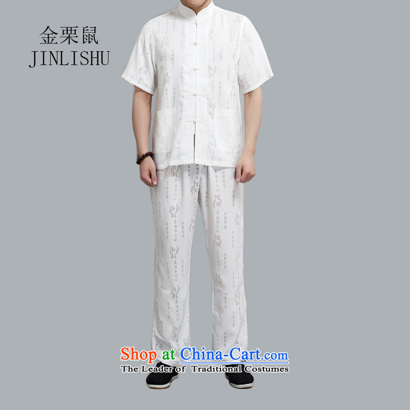 Kanaguri mouse new summer, older men Tang dynasty short-sleeved T-shirt kit for larger business casual Tang dynasty China wind white?L