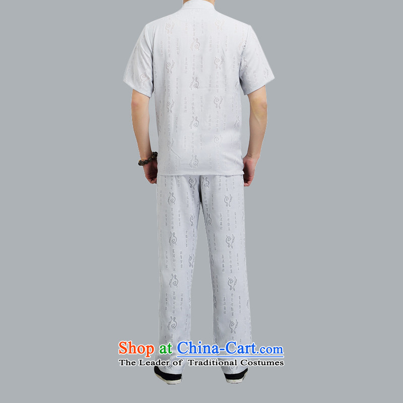Rollet HIV Tang dynasty in the number of older men and short-sleeved middle-aged man kit Mr Tang dynasty short-sleeved Kit-ching聽XXL, HIV ROLLET (AICAROLINA) , , , shopping on the Internet