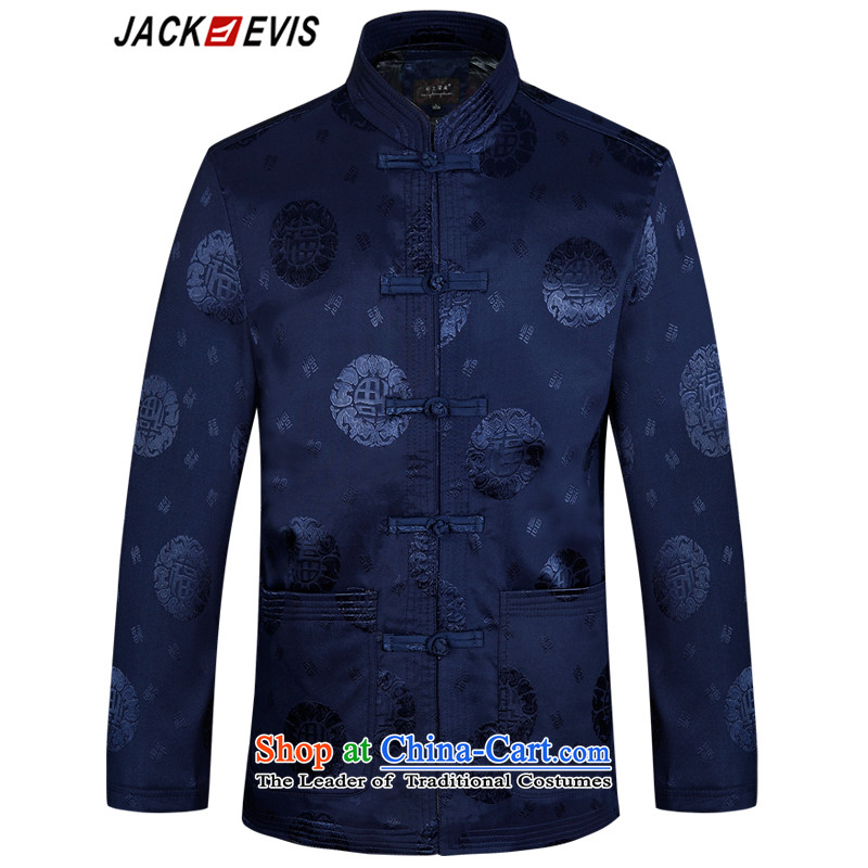 Tang dynasty male jacket coat long-sleeved thick cotton plus Tang blouses, older men's father replace 2015 autumn and winter new products fu shou plus cotton Blue�175