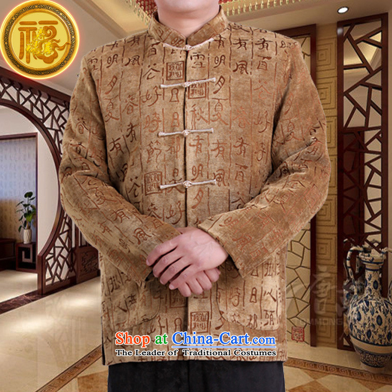Mr Sze Tang velour federation with men�in the new 2015 long-sleeved older men Tang dynasty during the spring and autumn China wind birthday too life clothing Chinese father�XL/175 yellow jacket
