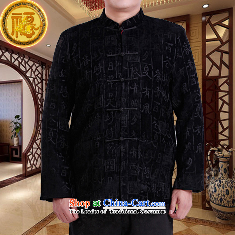 Boris poetry of high-end Federal scouring pads Fitted Men's long-sleeved�2015 Tang New China wind spring and autumn in consultations over the life of older birthday wearing Chinese father jackets Black�185