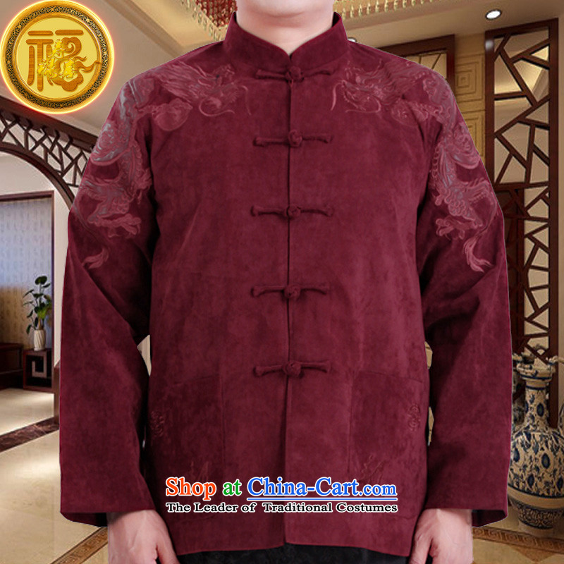 Mr Tang Dynasty poem federation male long-sleeved聽2015 New China wind spring and autumn in consultations over the life of older birthday wearing Chinese father jackets blue聽180, Federation (lianbangbos Boris poem) , , , shopping on the Internet
