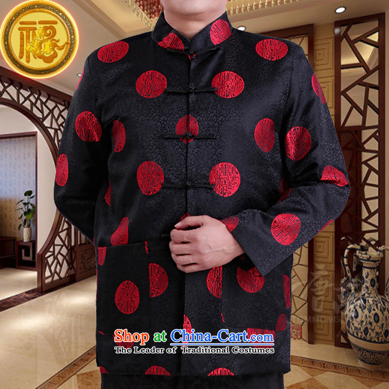 Mr Tang Dynasty poem federation male long-sleeved�15 New China wind spring and autumn in consultations over the life of older birthday wearing Chinese father jackets Black�5