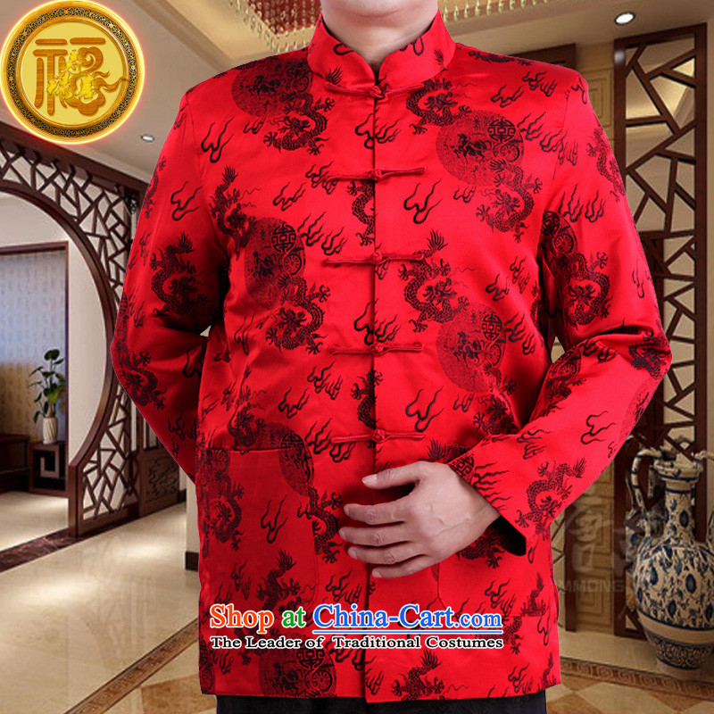 Mr Tang Dynasty poem federation male long-sleeved�15 New China wind spring and autumn in consultations over the life of older birthday wearing Chinese father jackets Red�0