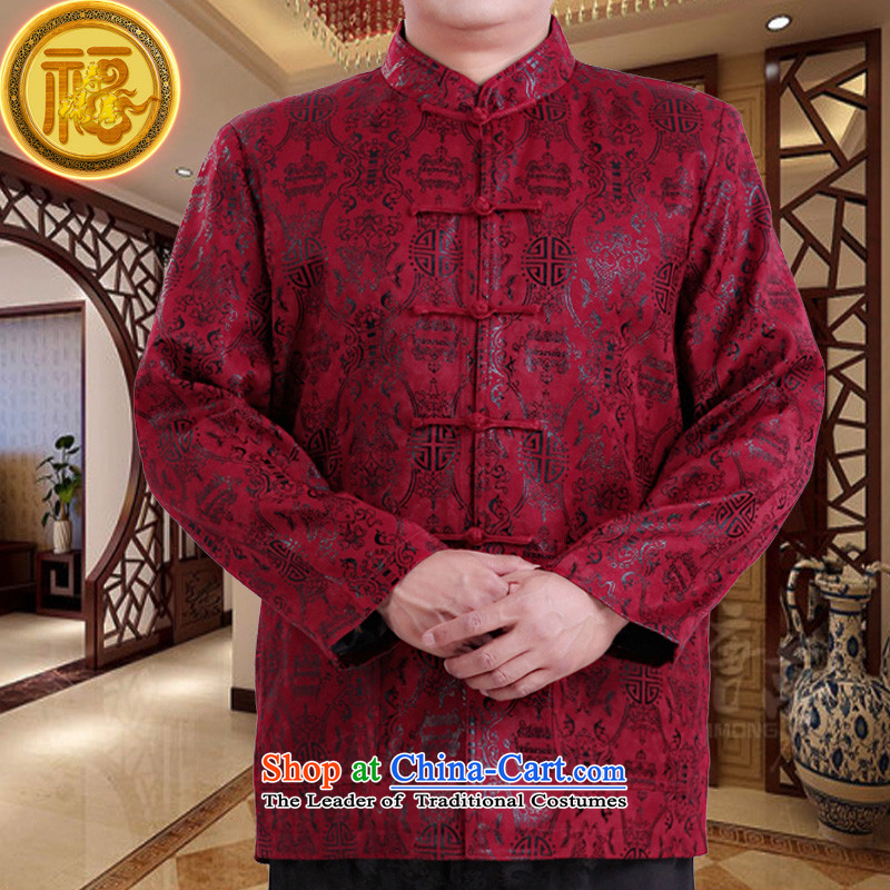 Mr Tang Dynasty poem federation male long-sleeved�15 New China wind spring and autumn in consultations over the life of older birthday wearing Chinese father jackets Red�5