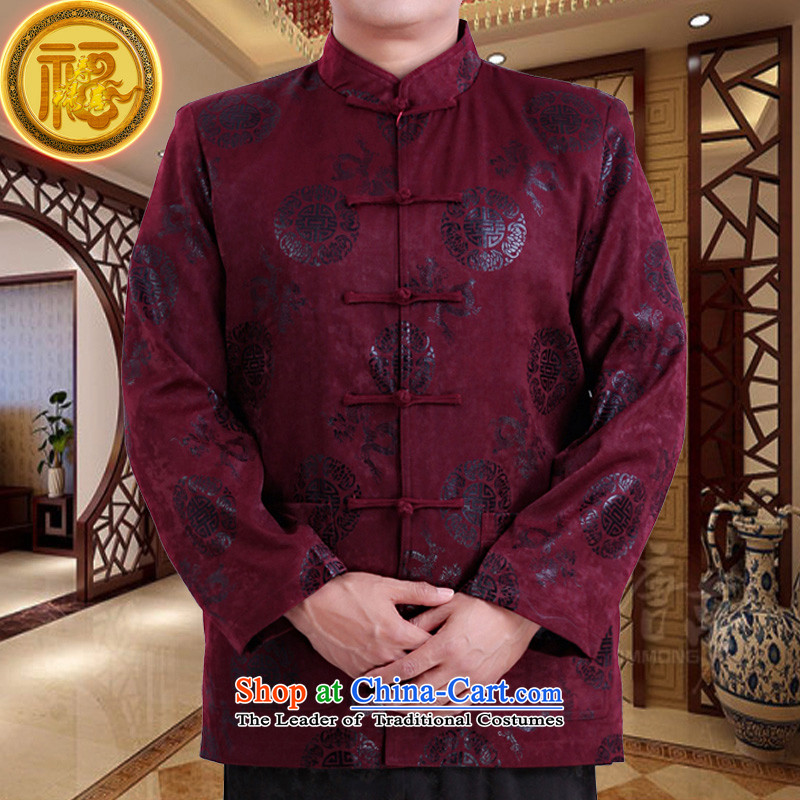 Mr Tang Dynasty poem federation male long-sleeved聽2015 New China wind spring and autumn in consultations over the life of older birthday wearing Chinese father jackets purple聽190