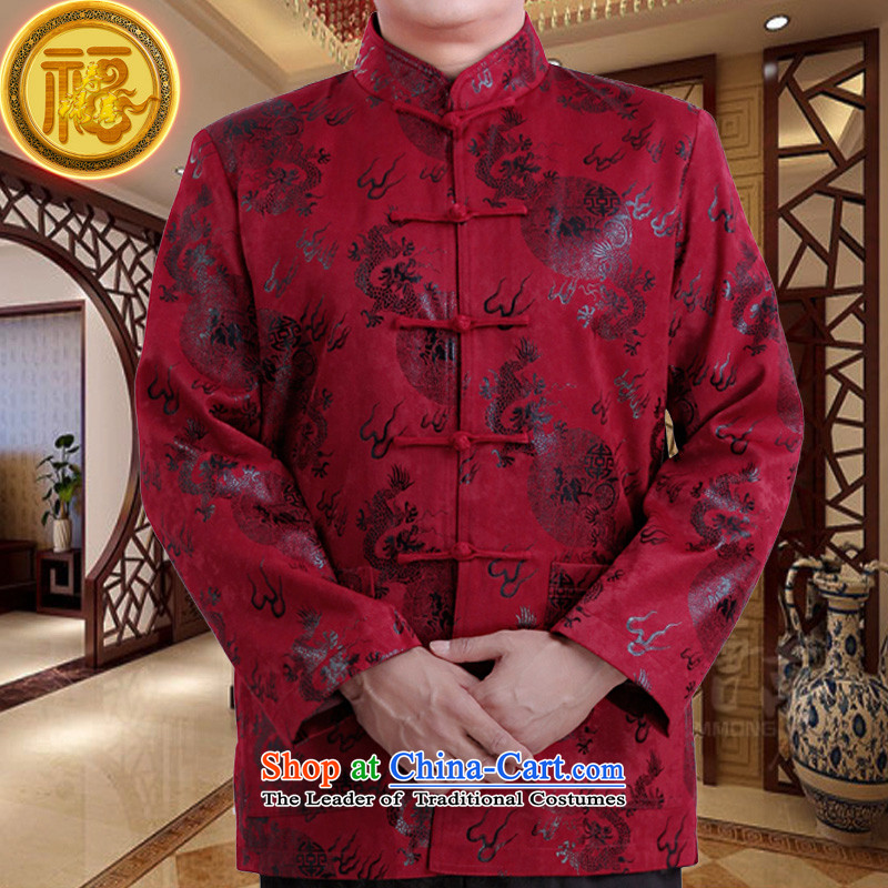 Mr Tang Dynasty poem federation male long-sleeved聽2015 New China wind spring and autumn in consultations over the life of older birthday wearing Chinese father jackets Red聽180
