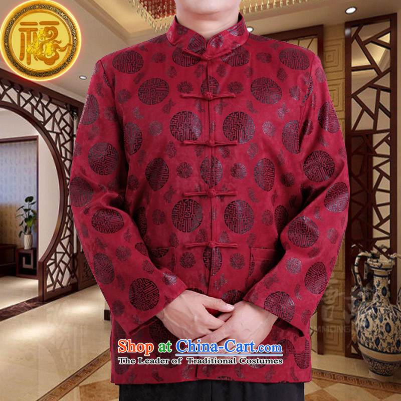 Mr Tang Dynasty poem federation male long-sleeved聽2015 New China wind spring and autumn in consultations over the life of older birthday wearing Chinese father jackets Red聽175