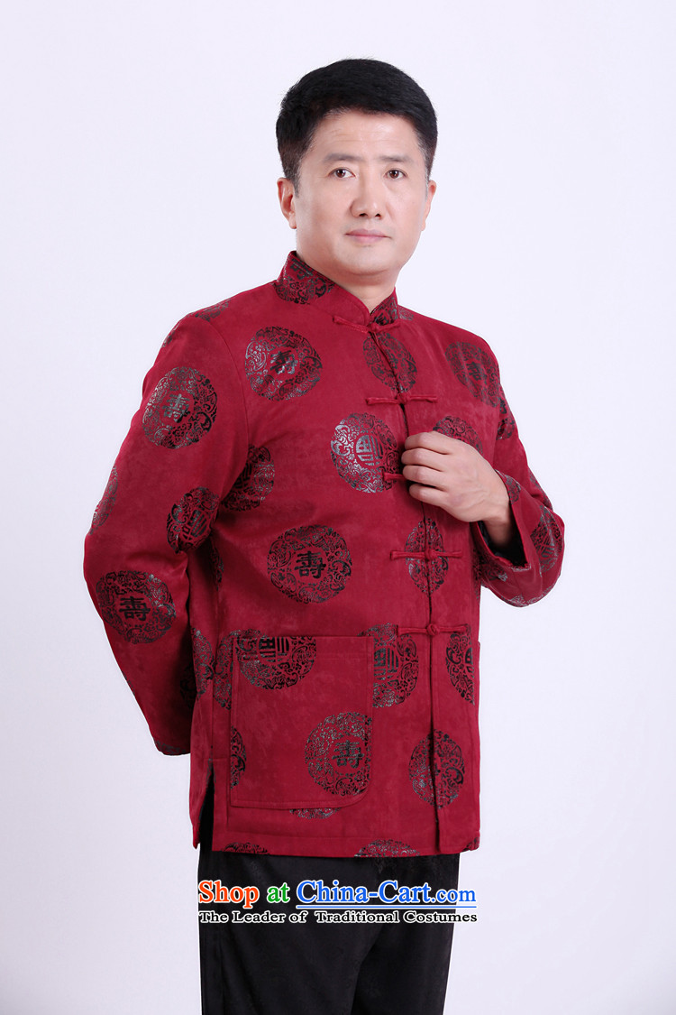 Mr Tang Dynasty poem federation male long-sleeved聽2015 New China wind spring and autumn in consultations over the life of older birthday wearing Chinese father jackets red聽190 pictures, prices, brand platters! The elections are supplied in the national character of distribution, so action, buy now enjoy more preferential! As soon as possible.