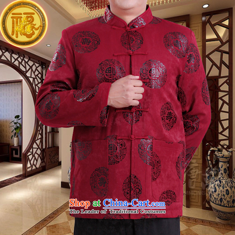 Mr Tang Dynasty poem federation male long-sleeved聽2015 New China wind spring and autumn in consultations over the life of older birthday wearing Chinese father jackets Red聽190