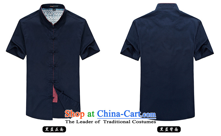 Jeep shield outdoor leisure men's short-sleeved shirt pure cotton Chinese Disc detained men  B9713 Tang dynasty shirt army green L picture, prices, brand platters! The elections are supplied in the national character of distribution, so action, buy now enjoy more preferential! As soon as possible.