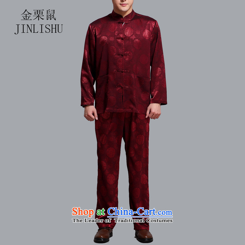 Kanaguri Mouse Tang dynasty and the spring and summer new long-sleeved jacket in Chinese father dress older men Tang Dynasty Package chestnut horses聽XL