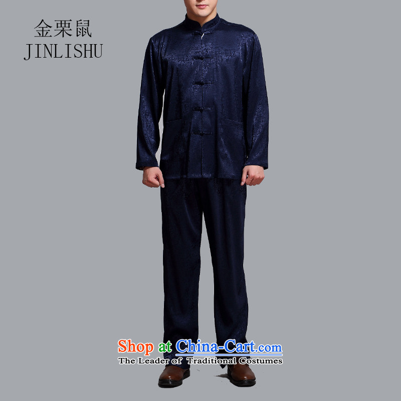 Kanaguri Mouse middle and old age home leisure China wind Kit Chinese Men's Mock-Neck long-sleeved Tang Dynasty Package father blue聽XXL