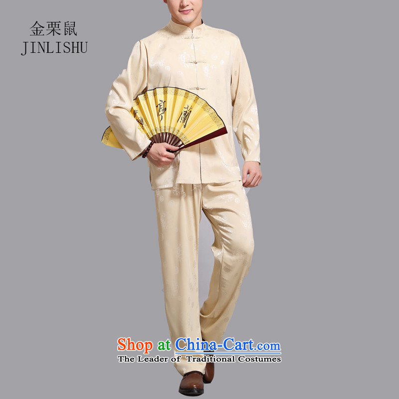 Kanaguri mouse men Tang Dynasty Package in the summer of older men in spring and autumn Tang dynasty boxed long-sleeved national costumes Chinese grandfather replacing gold聽XL