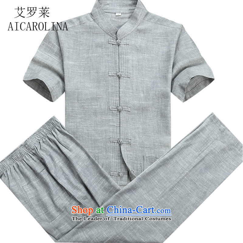 Airault letang replacing men's long-sleeved Kit Tang dynasty men's kit light gray suit聽XL