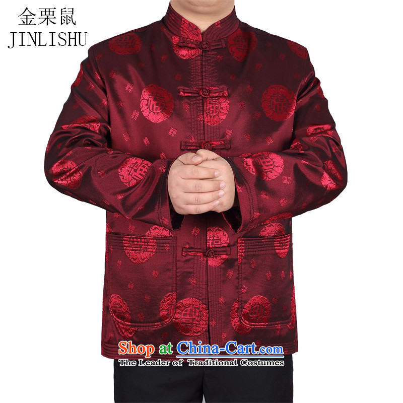 Kanaguri Mouse China wind spring new Tang Dynasty Chinese father of men and the elderly in the jacket clothing red聽XXL