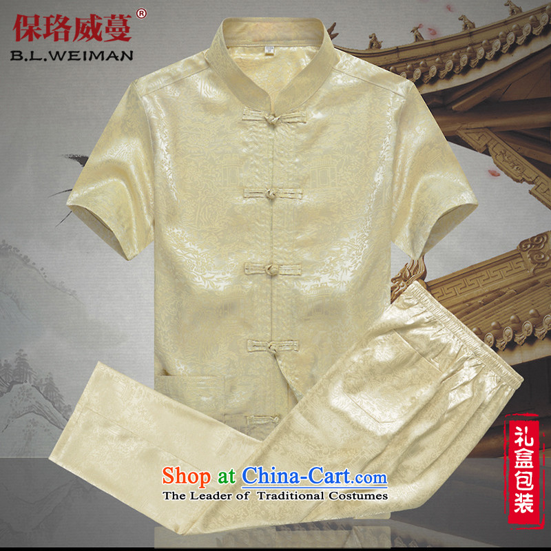 The Lhoba nationality Wei Mephidross warranty聽2015 summer in New elderly men China wind Tang Dynasty Chinese Kit male yellow聽175_L aristocratic