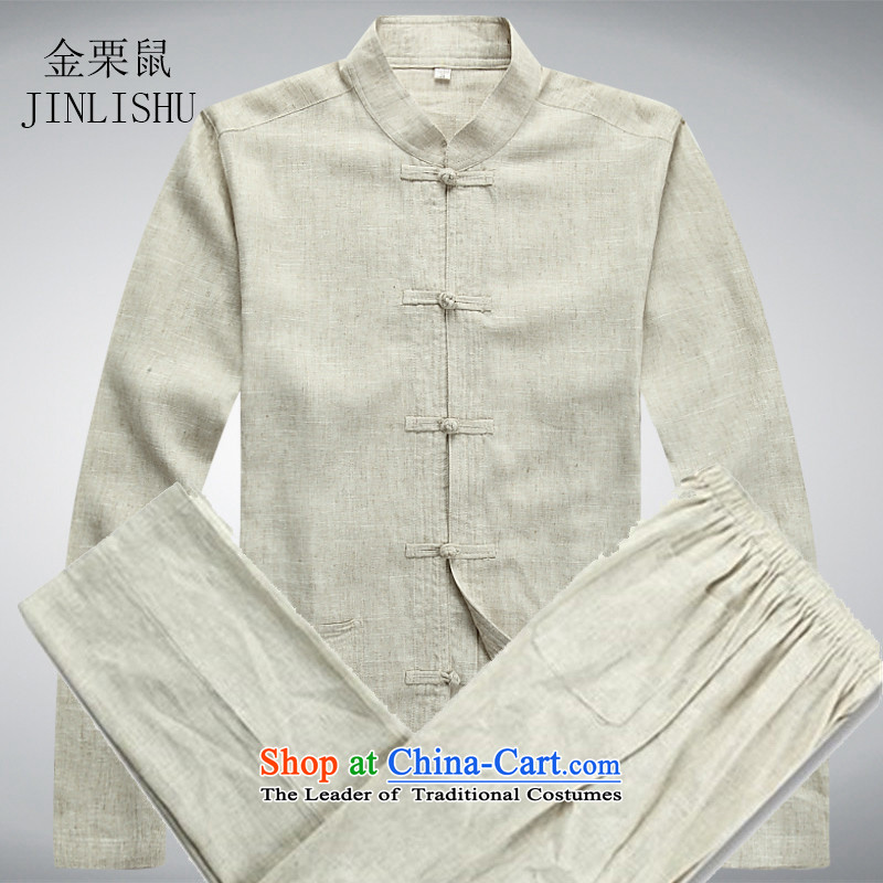 Kanaguri mouse spring China wind men linen Tang dynasty long-sleeved kit of older persons in the summer spring Chinese men beige kit?XXL