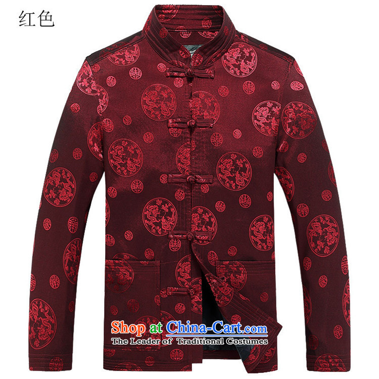 Hiv Rollet Autumn New Men Tang jacket in the national costumes of older men blue聽 XL Photo, prices, brand platters! The elections are supplied in the national character of distribution, so action, buy now enjoy more preferential! As soon as possible.
