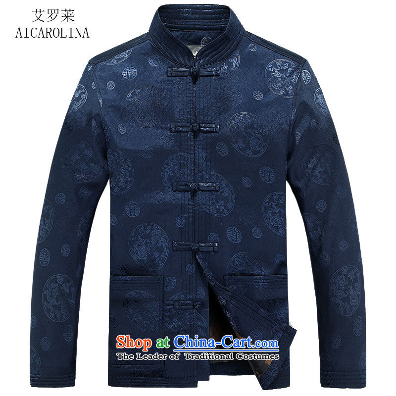 Hiv Rollet Autumn New Men Tang jacket in the national costumes of older men blue聽 XL