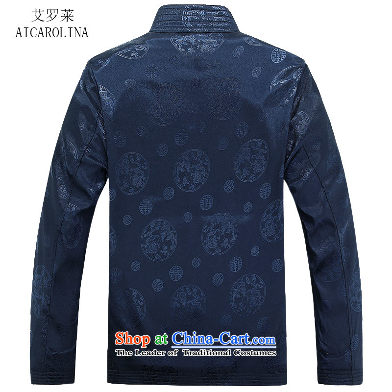 Hiv Rollet Autumn New Men Tang jacket in the national costumes of older men blue聽 XL, HIV (AICAROLINA ROLLET) , , , shopping on the Internet