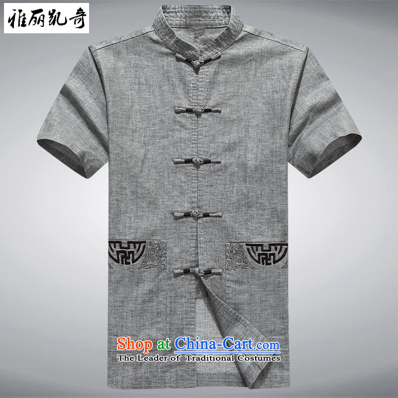 Alice Keci Tang dynasty?in 2015, the elderly home and leisure China wind short-sleeved Tang Dynasty Chinese double men that short-sleeved blouses father load Tang gray?190