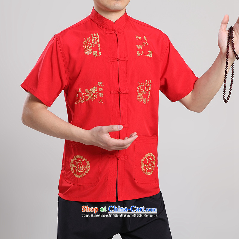 Yet the elderly in the floor of the building of men Tang dynasty, short-sleeved T-shirt summer load father Mock-neck China wind short-sleeved blouses Tang Red 41